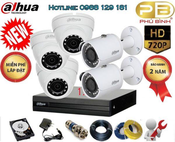 bo 5 camera dahua 1.0