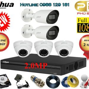 bo 5 camera dahua 2.0