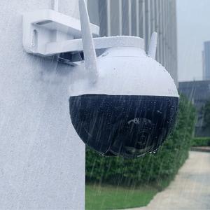 camera C8C 2M 1080P